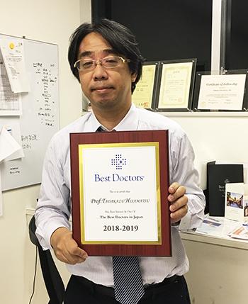 2018bddr.hisamatsu.jpg
